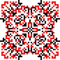 Текстовый украинский орнамент: спаси і сохрани рабу божу