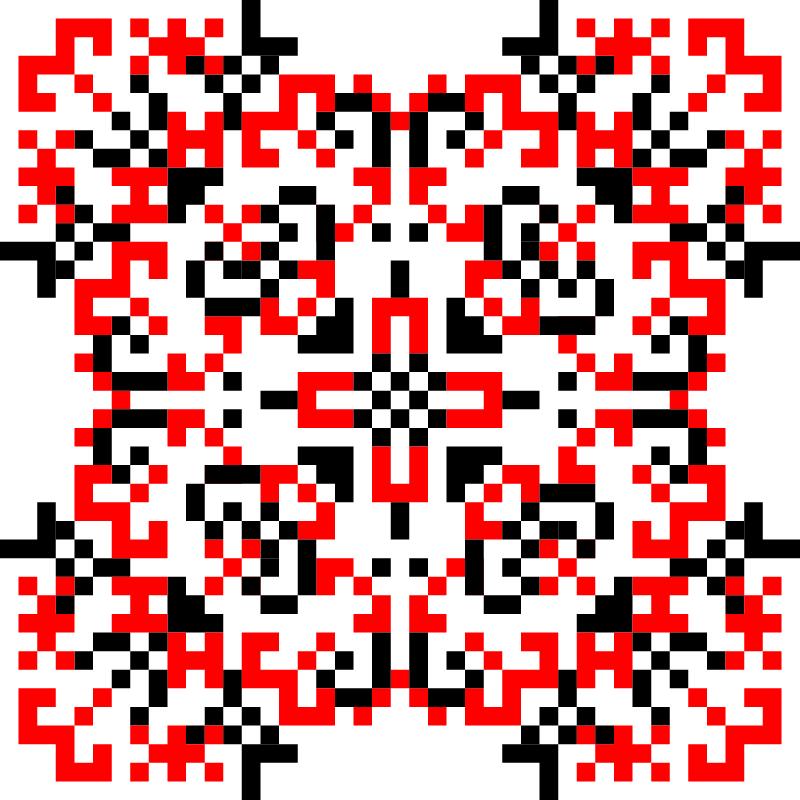 Текстовий слов'янський орнамент: спаси і сохрани рабу божу