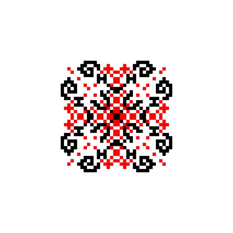 Текстовий слов'янський орнамент: Аліна