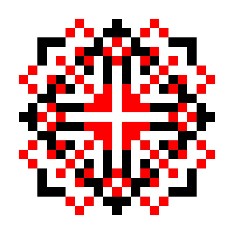 Текстовий слов'янський орнамент: ЯРОСЛАВ