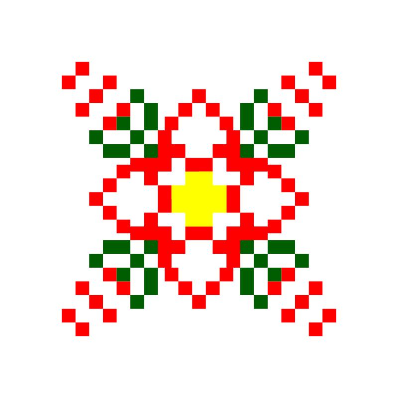Текстовий слов'янський орнамент: мальви