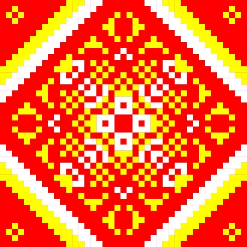 Текстовий слов'янський орнамент: Одессм