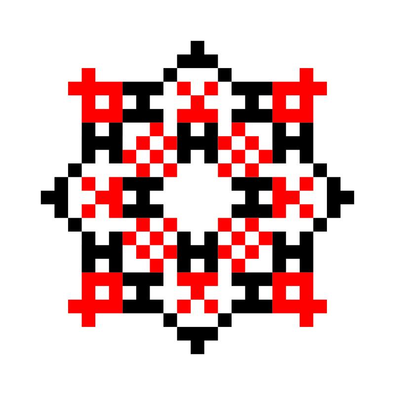 Текстовий слов'янський орнамент: НЕНЬКА