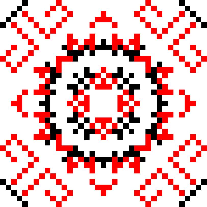 Текстовий слов'янський орнамент: Джамала