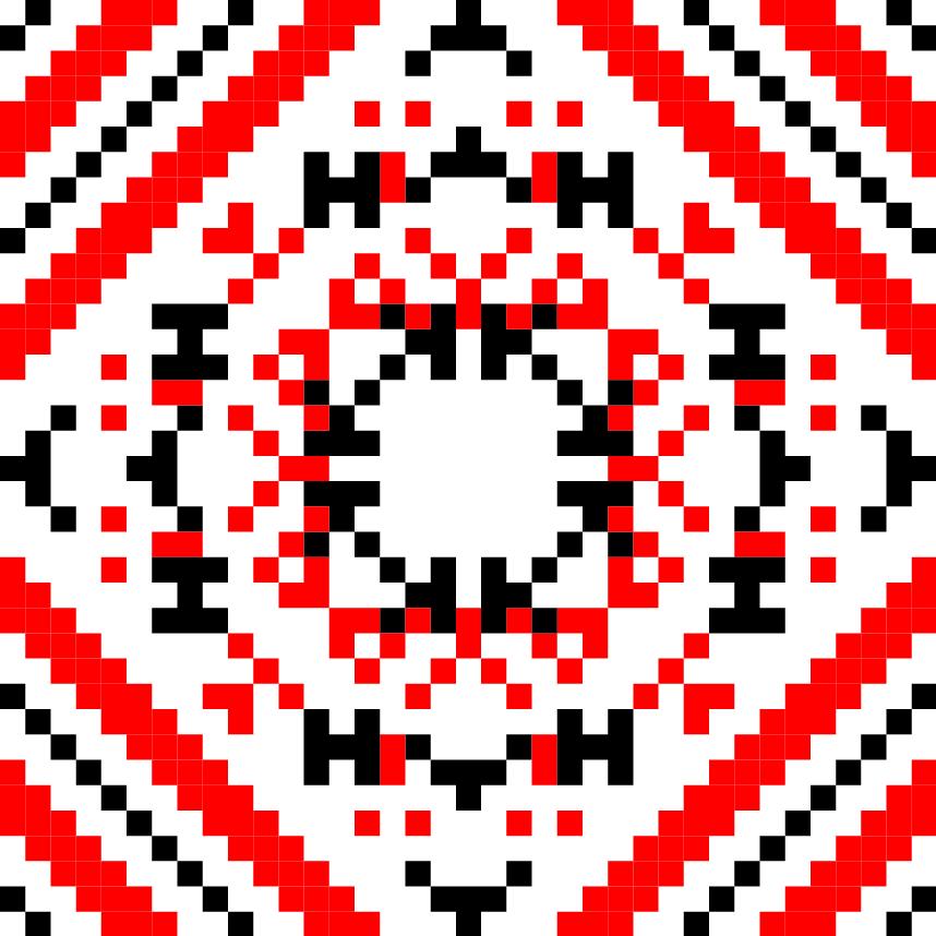 Текстовий слов'янський орнамент: Українка