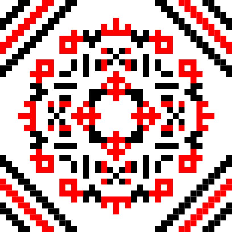 Текстовий слов'янський орнамент: Фахiвець