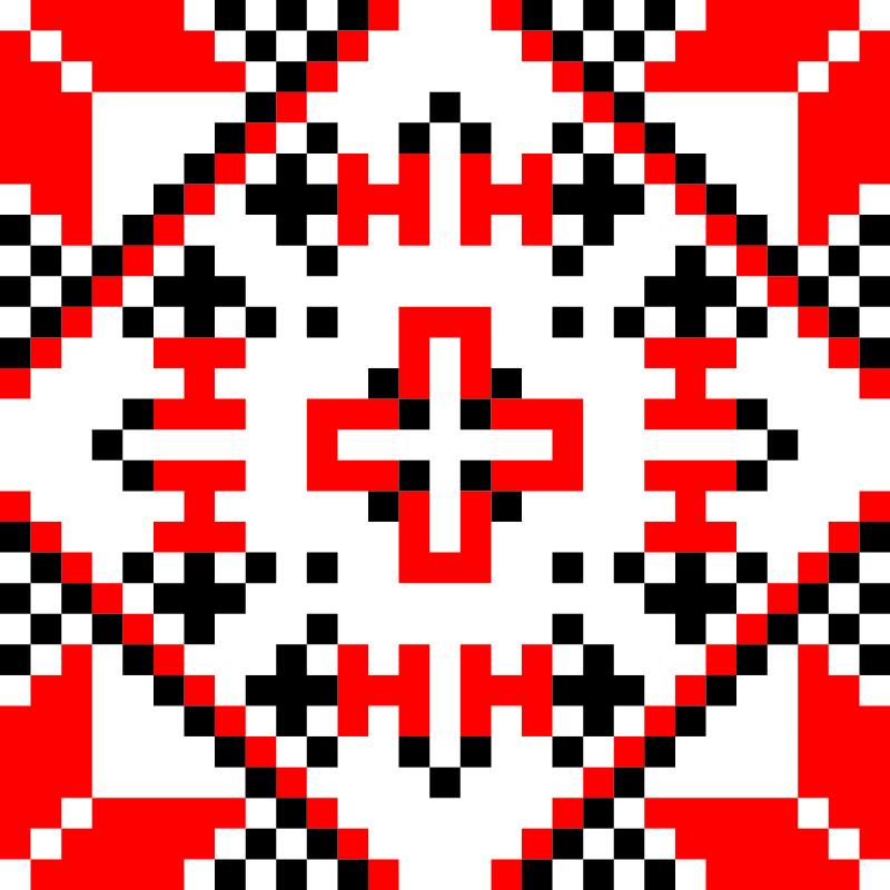 Текстовий слов'янський орнамент: Пiсня