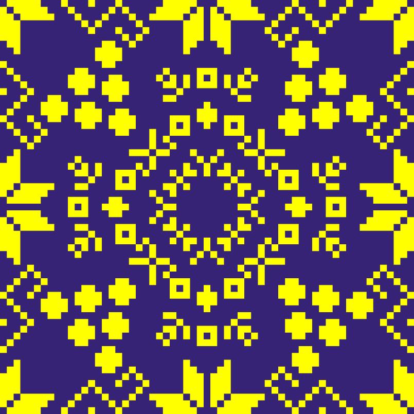 Текстовий слов'янський орнамент: Ужгород