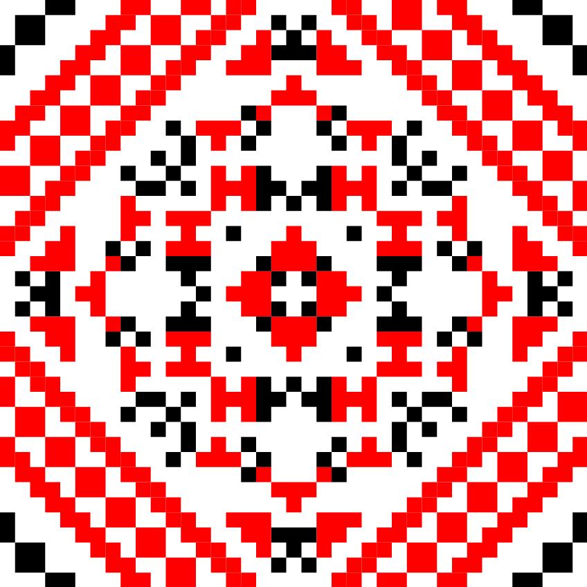 Текстовий слов'янський орнамент: Гiмнастика