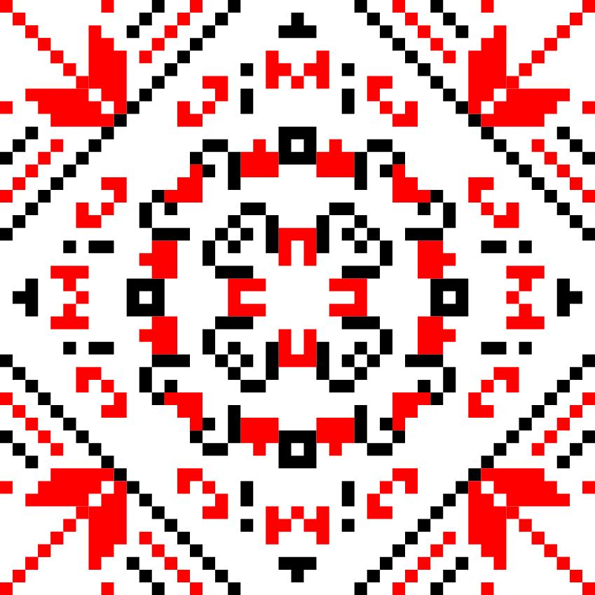 Текстовий слов'янський орнамент: Програмiст