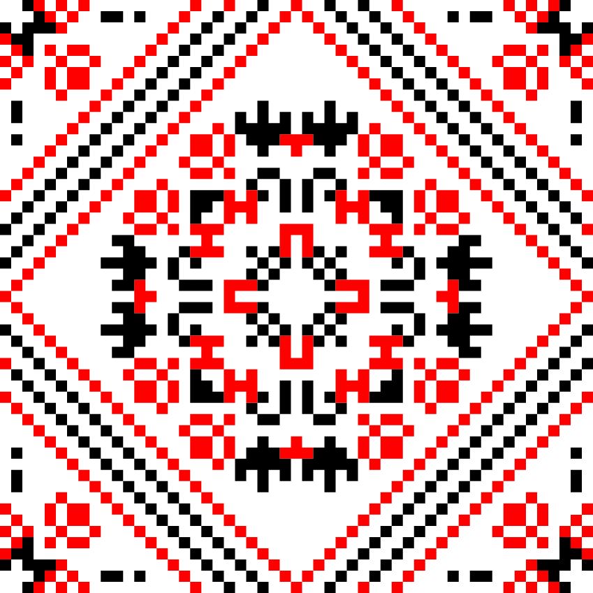 Текстовий слов'янський орнамент: Пернатий Змiй