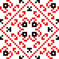 Текстовый украинский орнамент: Бокс