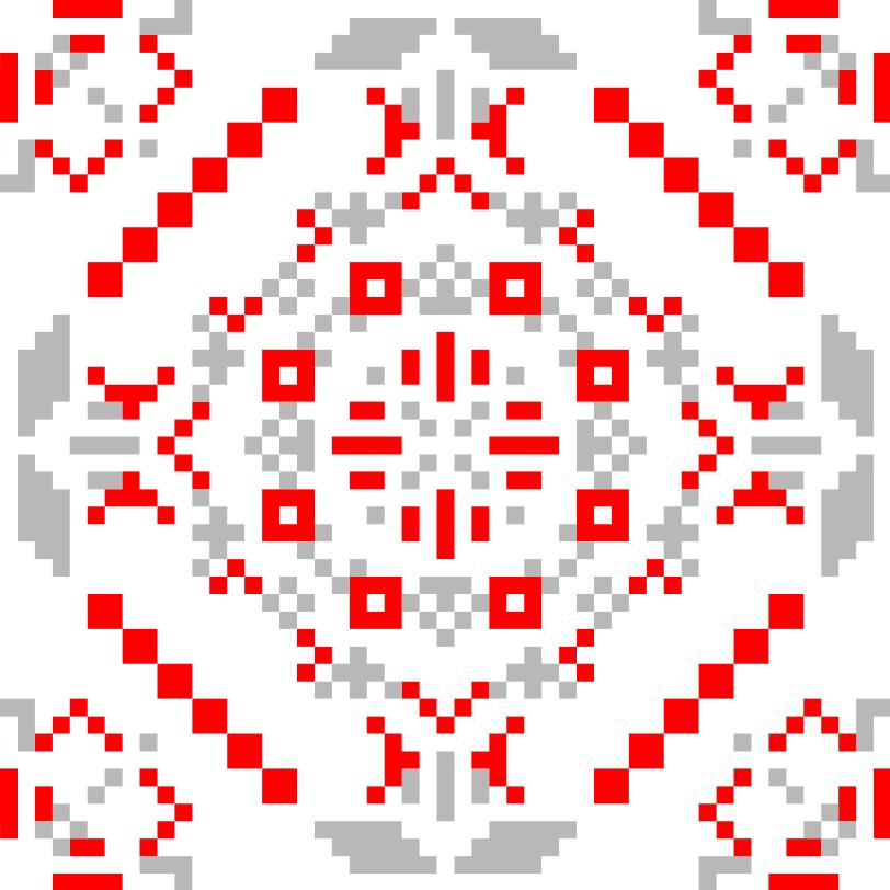 Текстовий слов'янський орнамент: Воплі Відоплясова