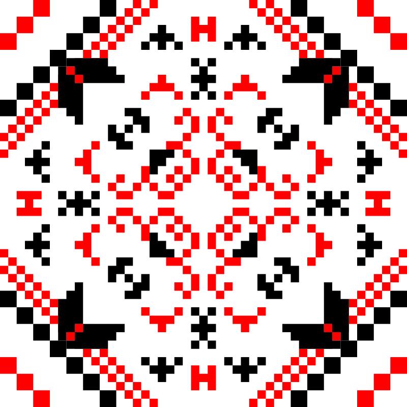 Текстовий слов'янський орнамент: Бажання