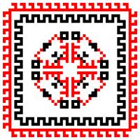 Текстовый украинский орнамент: школа №52