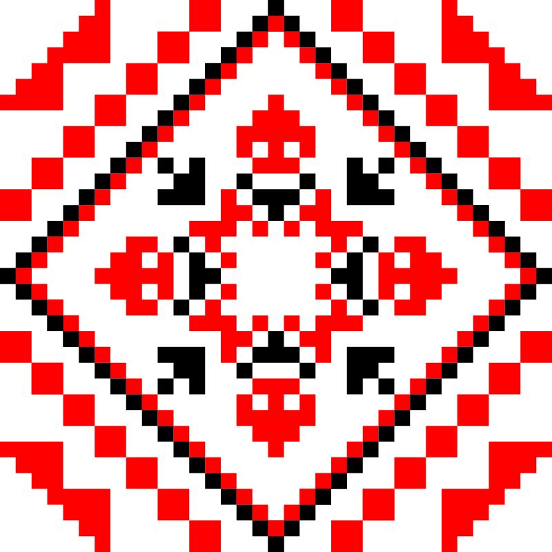 Текстовий слов'янський орнамент: Майя