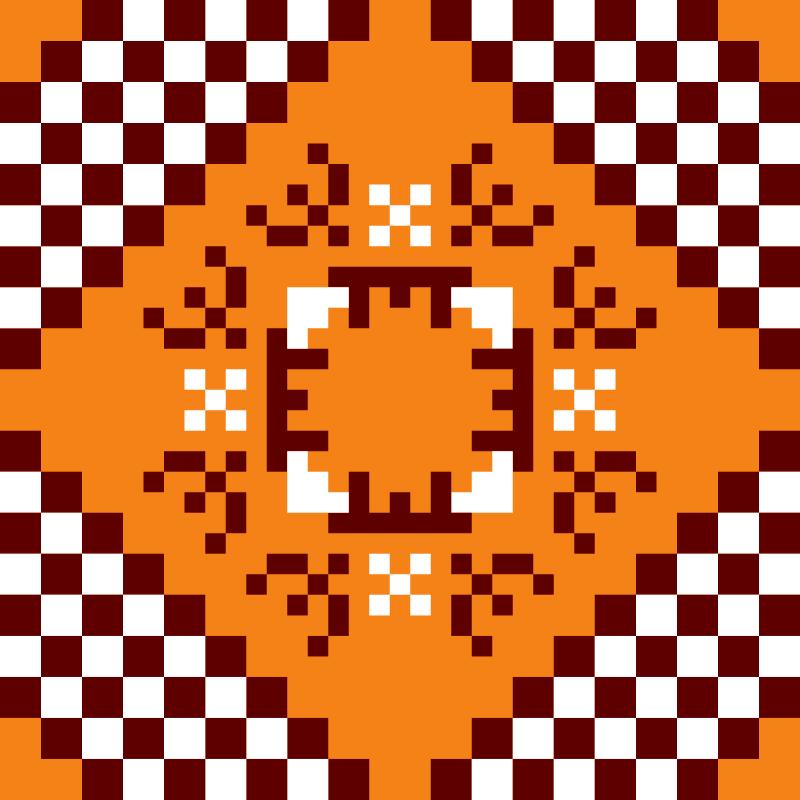 Текстовий слов'янський орнамент: Шахи