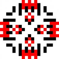 Текстовый украинский орнамент: Сузiр'я овен (сОВН)