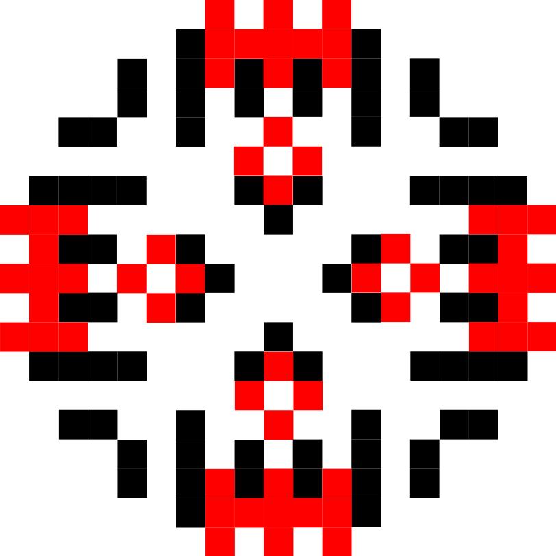 Текстовий слов'янський орнамент: Сузiр'я овен (сОВН)