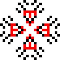 Текстовый украинский орнамент: Сузiр'я лев (сЛЕВ)