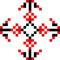 Текстовый украинский орнамент: Сузiр'я дiва (сДIВ)