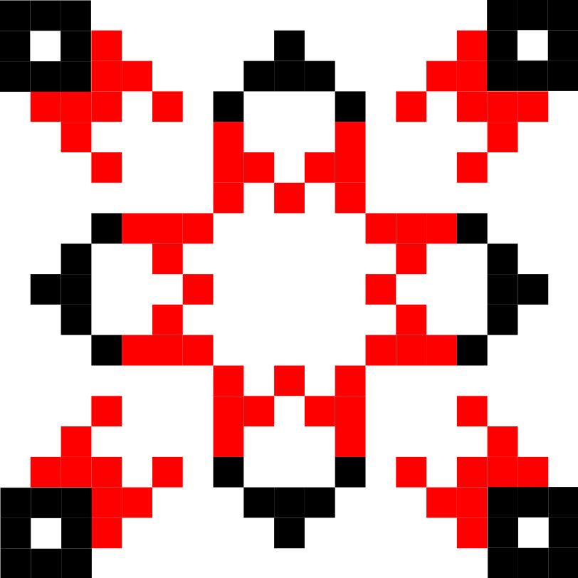 Текстовий слов'янський орнамент: мамо
