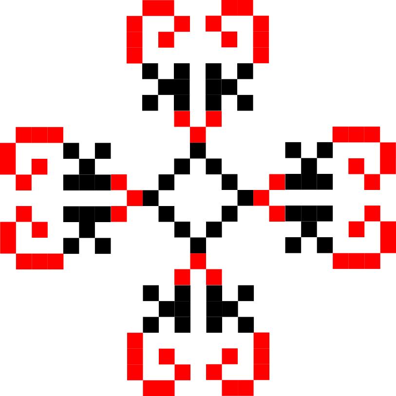 Текстовий слов'янський орнамент: Сузiр'я скорпiон (сСКР)