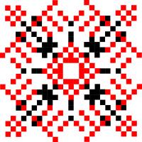 Текстовый украинский орнамент: dribbble