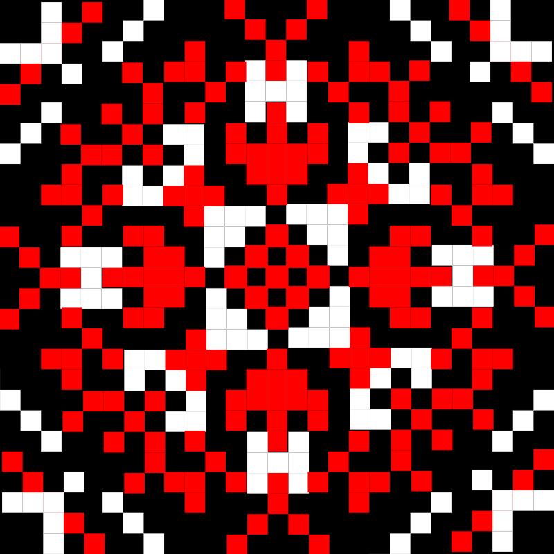 Текстовий слов'янський орнамент: Захисник