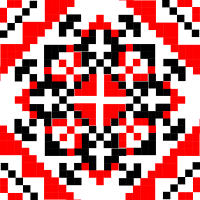 Текстовый украинский орнамент: Арина