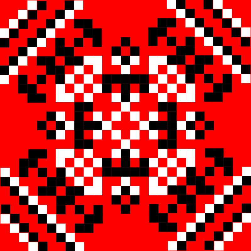 Текстовий слов'янський орнамент: Херсон