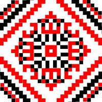Текстовый украинский орнамент: Одесса