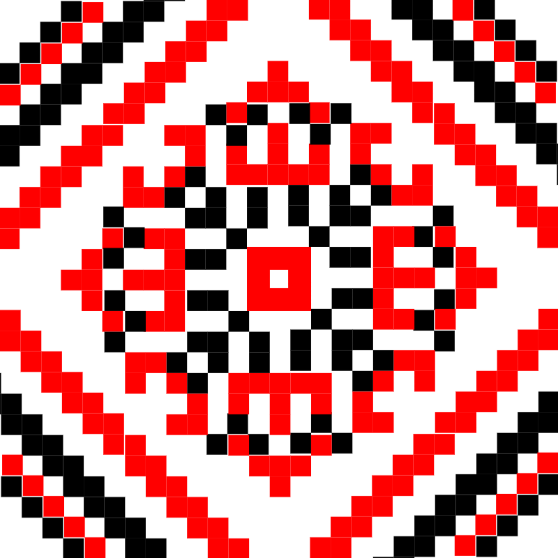 Текстовий слов'янський орнамент: Одесса