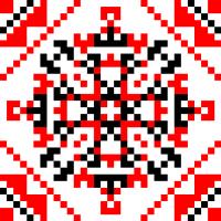 Текстовый украинский орнамент: Українець