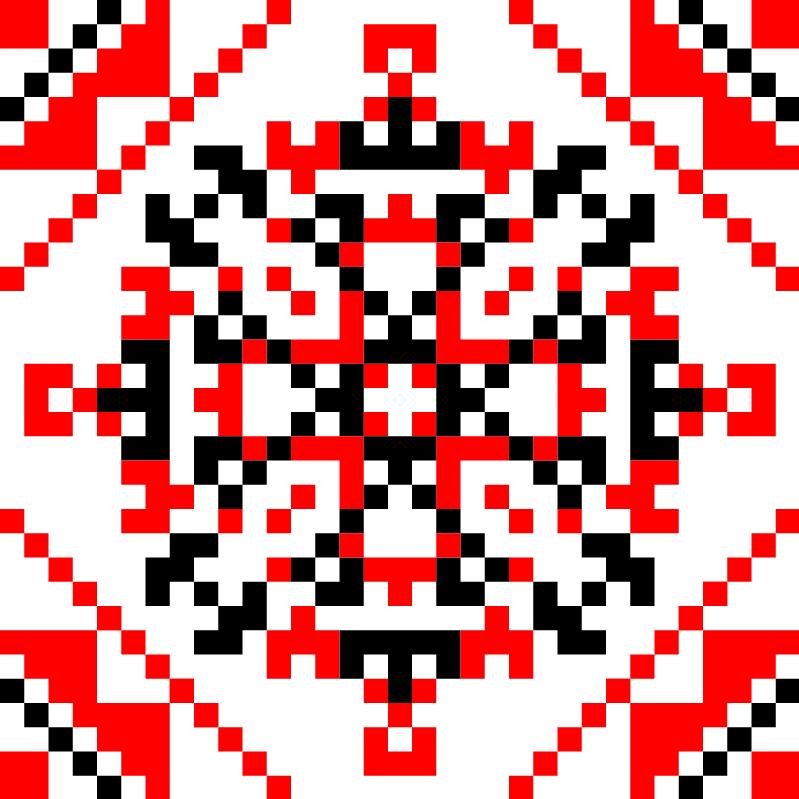Текстовий слов'янський орнамент: Українець