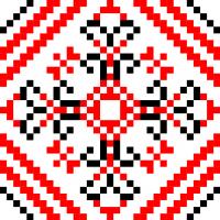 Текстовый украинский орнамент: дружба
