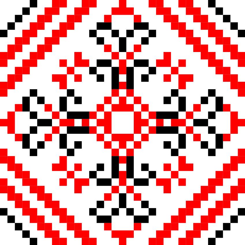 Текстовий слов'янський орнамент: дружба