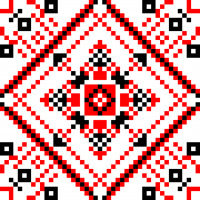 Текстовый украинский орнамент: Злагода та любов