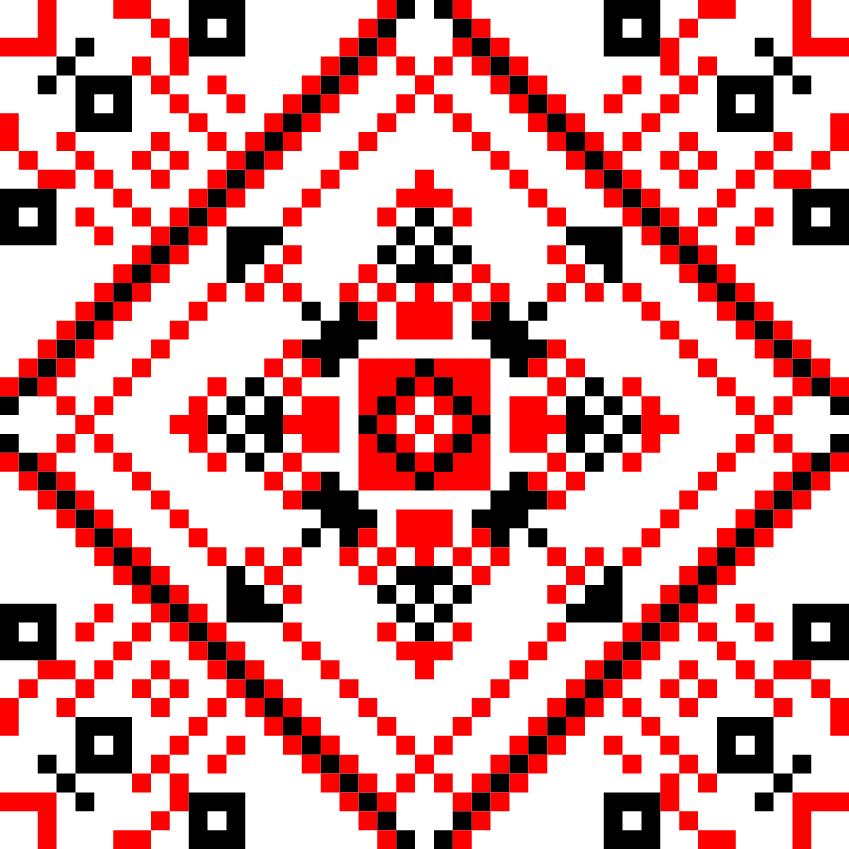 Текстовий слов'янський орнамент: Злагода та любов