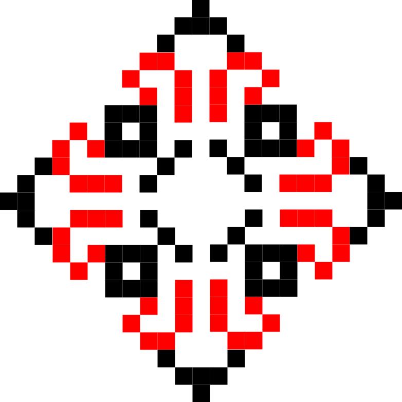 Текстовий слов'янський орнамент: юра