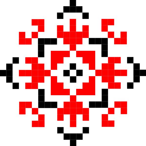 Текстовий слов'янський орнамент: Алиса