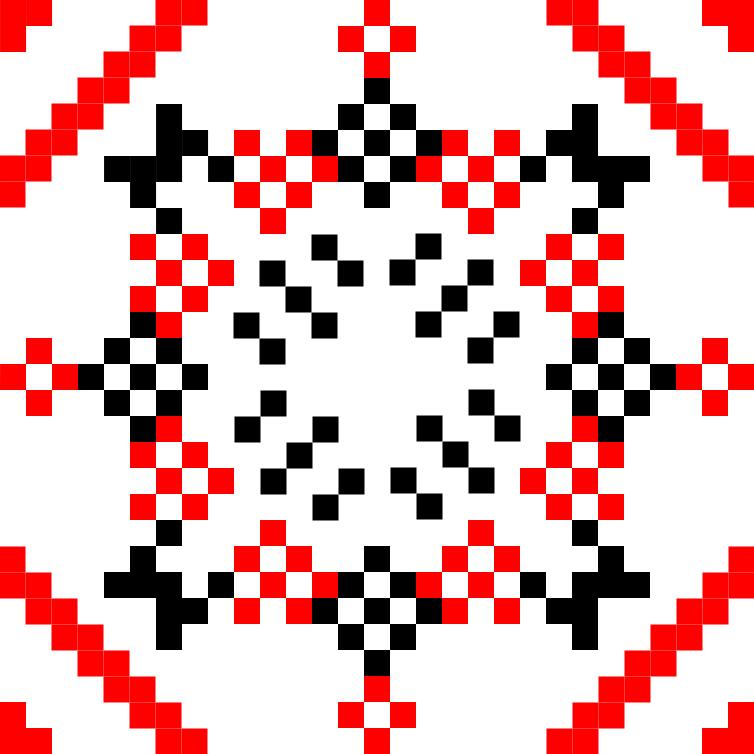 Текстовий слов'янський орнамент: везом