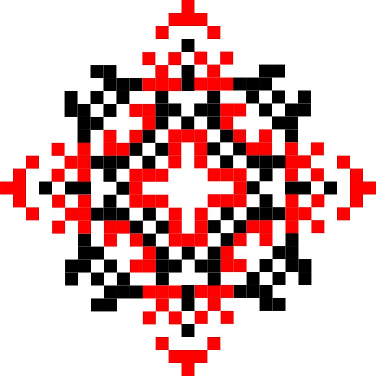 Текстовий слов'янський орнамент: посмiшка