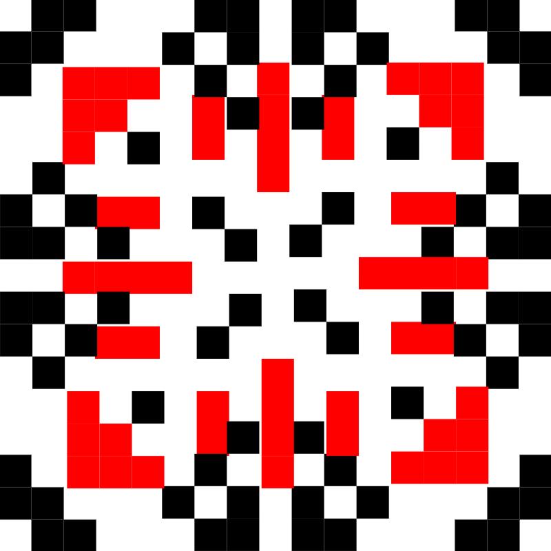 Текстовий слов'янський орнамент: Вiра