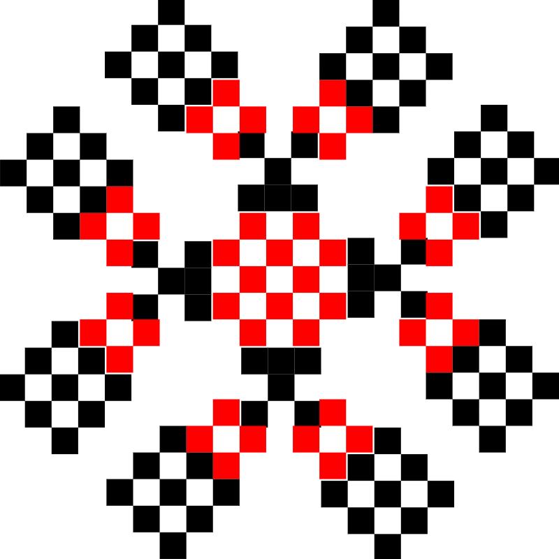 Текстовий слов'янський орнамент: Сузiр'я козерiг (сКОЗ)