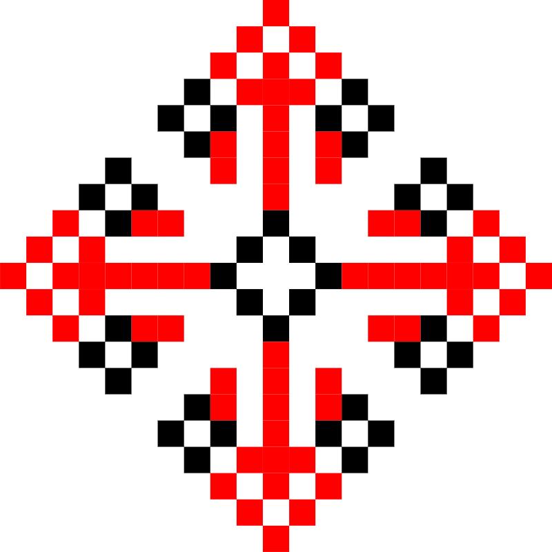 Текстовий слов'янський орнамент: Сузiр'я водолiй (сВОД)