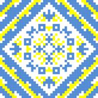 Текстовый украинский орнамент: Житомир