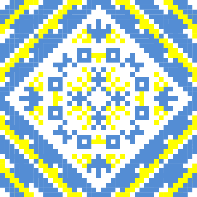 Текстовий слов'янський орнамент: Житомир