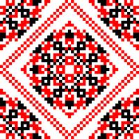 Текстовый украинский орнамент: Ольга