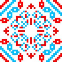 Текстовый украинский орнамент: весілля